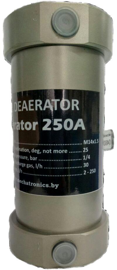 Deaerator 250
